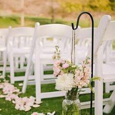 svadba v exterieri